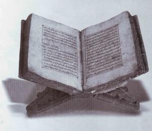 al-quran tertua di lombok